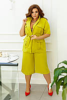 Женский стильный костюм двойка (пиджак + бриджи) батал с 48 по 58 рр