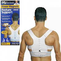 УЛУЧШЕННЫЙ Корректор осанки с магнитами корсет для выпрямления спины