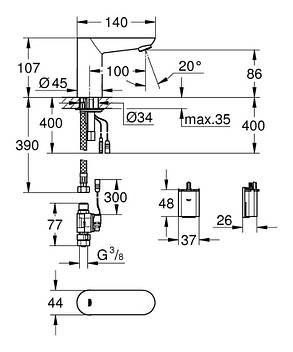 Смеситель для раковины Grohe Euroeco Cosmopolitan E 36271000 бесконтактный, 6V (без функции смешивания воды), фото 2