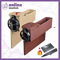 Автомобильный органайзер кожаный Brittiey + Нож-визитка в Подарок