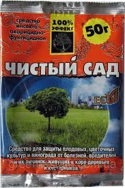 Инсектофунгицид Чистый сад.  Агромакси 50 г.