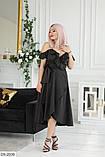 Стильное платье   (размеры 48-56) 0243-22, фото 2