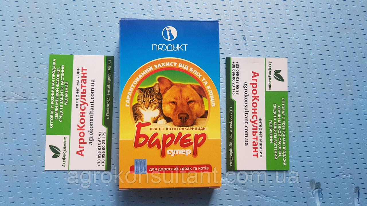 Капли Барьер супер от блох и клещей для взрослых собак и котов, одна ампула по 1,0 мл