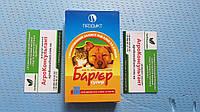Капли Барьер супер от блох и клещей для взрослых собак и котов, одна ампула по 1,0 мл, фото 1