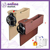 Автомобильный органайзер кожаный Brittiey + Наушники Airpods в Подарок