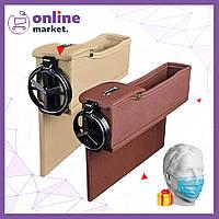 Автомобильный органайзер кожаный Brittiey + Одноразовая маска в Подарок