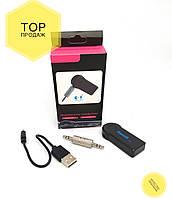 Аудио адаптер Bluetooth AUX 3.5 мм в автомобиль, ресивер для автомагнитолы BT350