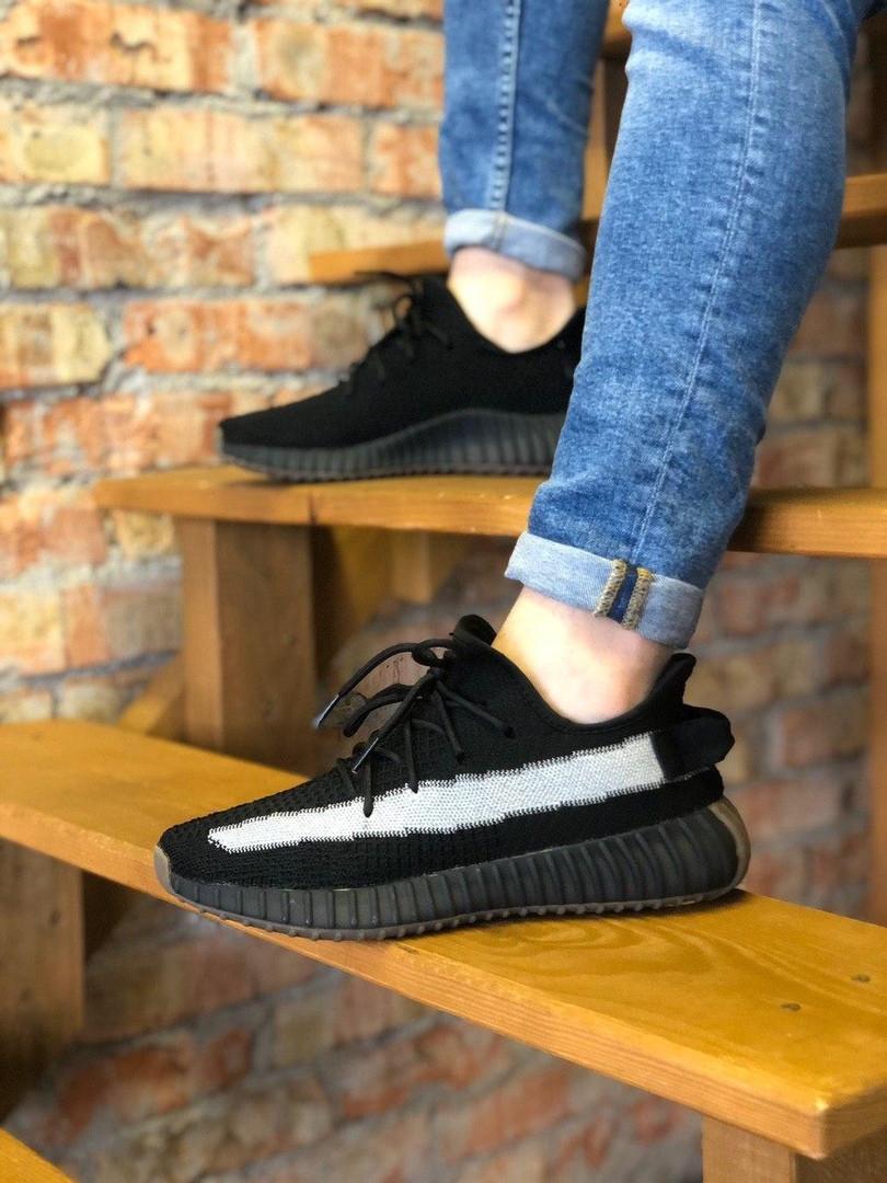 """Чоловічі кросівки Adidas Yeezy Boost 350 v2 """"Cinder"""""""