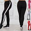 Р 42-56 Прямые узкие спортивные штаны с лампасом Батал 21524-1
