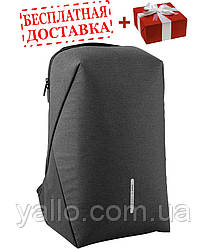 Рюкзак Kite (K20-2513L)
