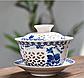 Гайван, традиційний посуд, чайний сервіз, чайна церемонія, заварник,, фото 5