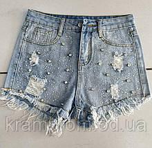 Стильные короткие женские джинсовые шорты со стразами 44