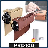 Автомобильный органайзер кожаный Brittiey + Power bank 10400 mah в Подарок