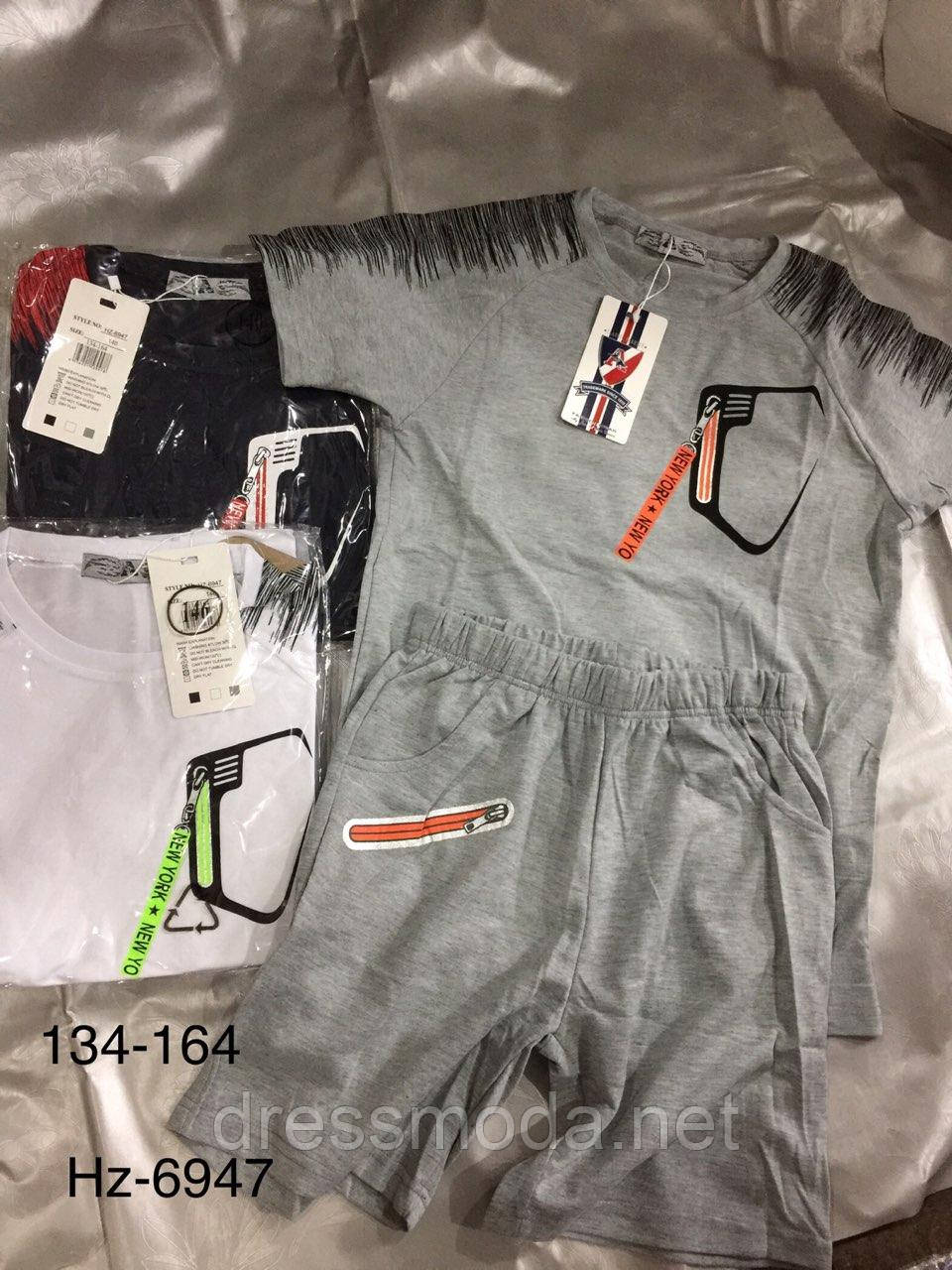 Комплект-двойка для мальчиков Active Sports 134-164р.р