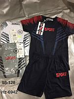 Комплект-двойка для мальчиков Active Sports 98-128р.р