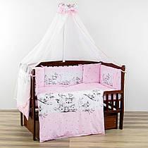 Комплект 8 предметов спокойной ночи коала розового цвета бортики подушки