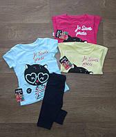 Летний костюм для девочки турецкий,детская одежда Турция,турецкий детский трикотаж,интернет магазин,стрейч