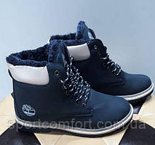 Ботинки женские Timberland синие