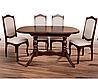 Кухонный комплект -Вавилон. Стол раздвижной и 4 стула. Цвет - т.орех, фото 2