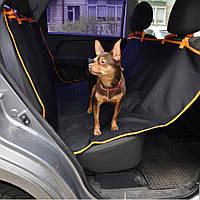 Универсальный чехол гамак для перевозки собак в авто Avto Dog edging orange