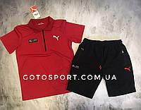 Мужской спортивный костюм (футболка и шорты) Puma Mercedes