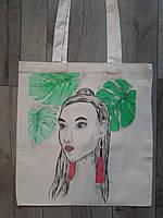 Эко-сумка из саржи с рисунком Девушка с монстерой