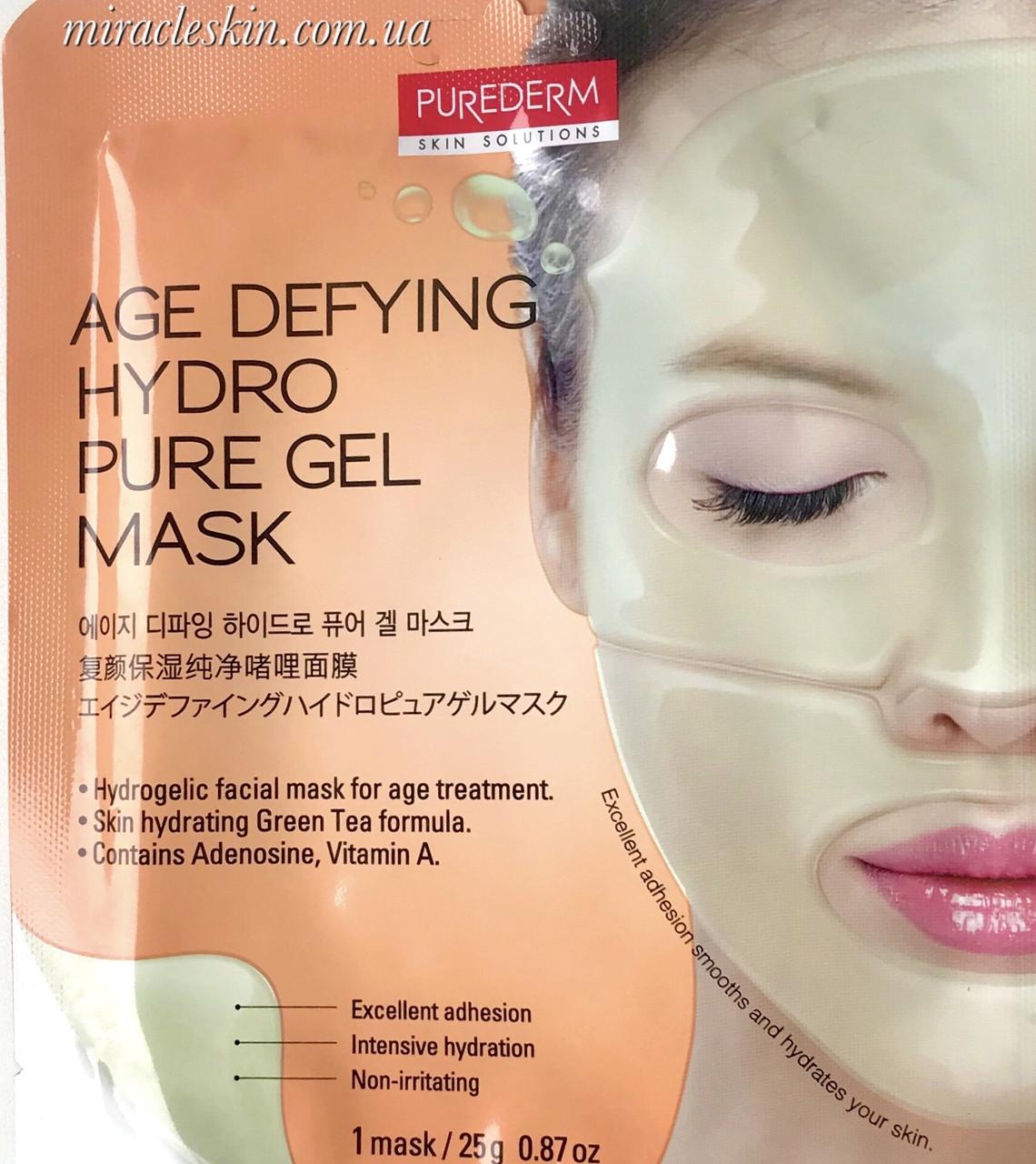 Гидрогелевая антивозрастная маска PUREDERM Age Defying Hydro Pure Gel Mask, 1шт