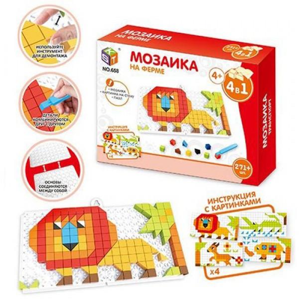 Мозаика Животные 4в1 271 элемент