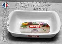 Форма керамическая Pyrex Supreme SU22RR1 22*15 cm, фото 1