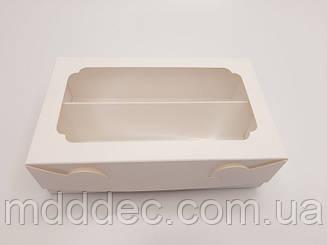 Коробка для макарунс двойная с окном Белая