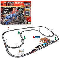 Детская железная дорога на 68 деталей: локомотив, 4 вагона, автопогрузчик BSQ Power Train World