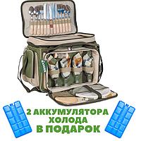 Набор для пикника на 4 персоны Ranger с термо-отсеком
