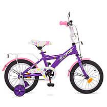 Велосипед детский PROF1 14 Д.  T1461 розовый, фото 3