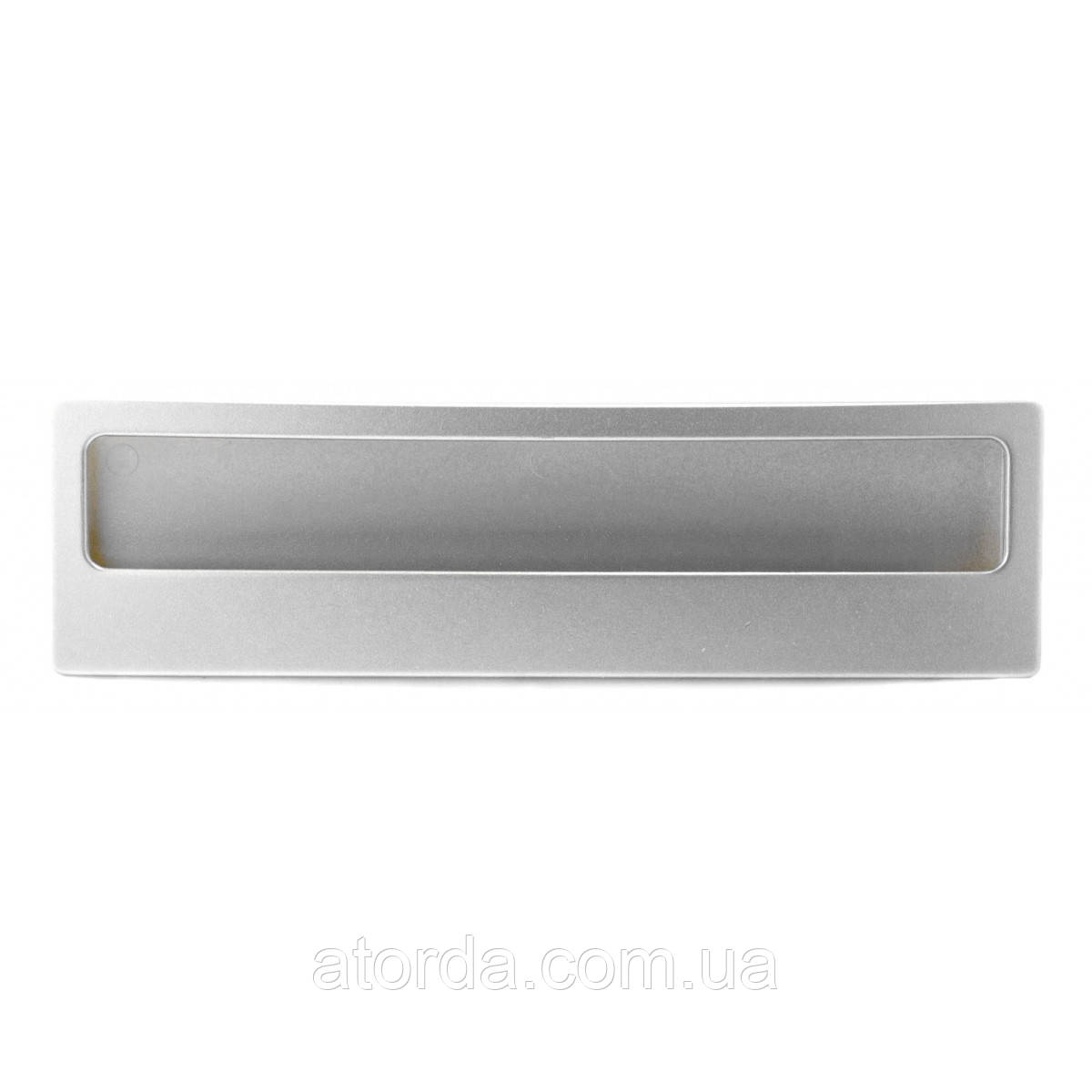 Ручка мебельная Ozkardesler 5385-03 GOммE 128мм Матовый Хром