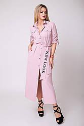 """Платье-рубашка """"Лимана"""" (розовый)"""