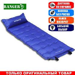 Туристический коврик с подушкой, самонадувной King Camp Base Camp XL blue; 196x63x3см.