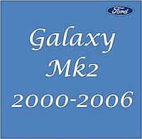 Ford Galaxy Mk2 2000-2006