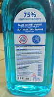 ДЕЗИНФЕКТОР 1л санитайзер антисептик