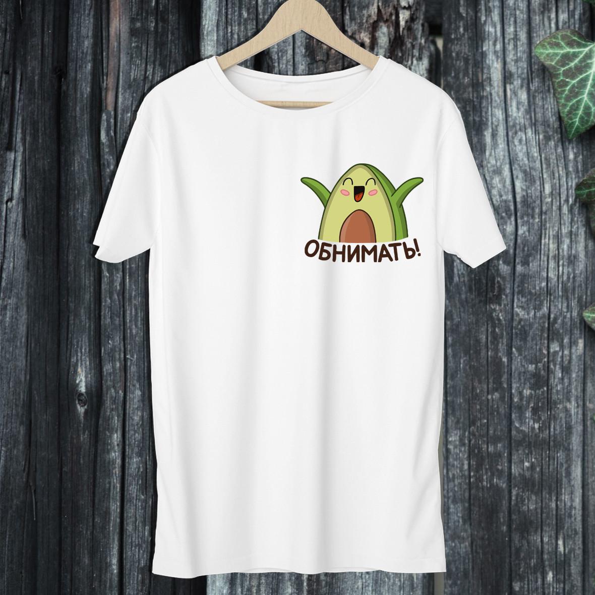 """Мужская футболка с принтом """"Авокадо: Обнимать"""" Push IT S, Белый"""