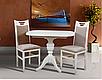 Кухонный комплект -Триумф. Стол и 4 стула. Цвет - слоновая кость,белый., фото 2