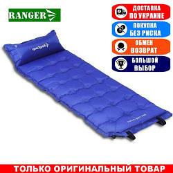 Туристический коврик с подушкой, самонадувной King Camp Base Comfort blue; 196x63x5см. Самонадувной коврик King Camp KM3560BL