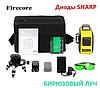 ЗЕЛЕНЫЙ ЛУЧ 50м Лазерный уровень Firecore F93T XG максимальная комплектация 3 режима работы - Фото