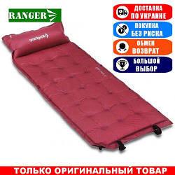 Туристический коврик с подушкой, самонадувной King Camp Base Comfort red; 196x63x5см. Самонадувной коврик King