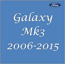 Ford Galaxy Mk3 2006-2015