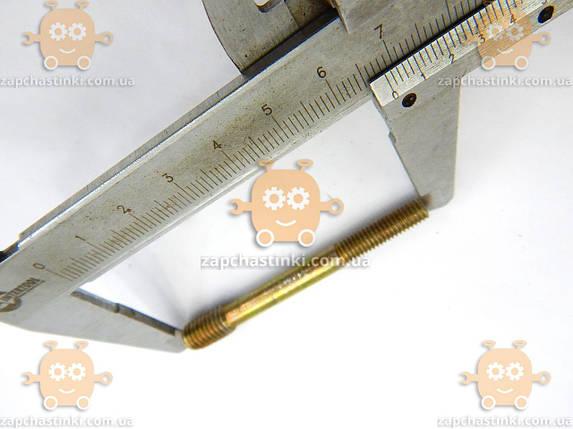 Шпилька ф6х8мм 68мм РЕМОНТНАЯ (пр-во Россия), фото 2