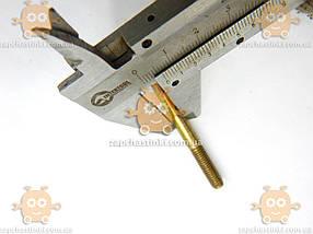 Шпилька ф6х8мм 68мм РЕМОНТНАЯ (пр-во Россия), фото 3