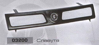 Решетка радиатора Славута ЗАЗ 1103 (со значком) ТЮНИНГ (пр-во Россия)