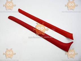 Обшивка стойки лобового стекла ВАЗ 2101 - 2106 КРАСНАЯ (2шт) (пр-во Россия) ПД 194618, фото 2