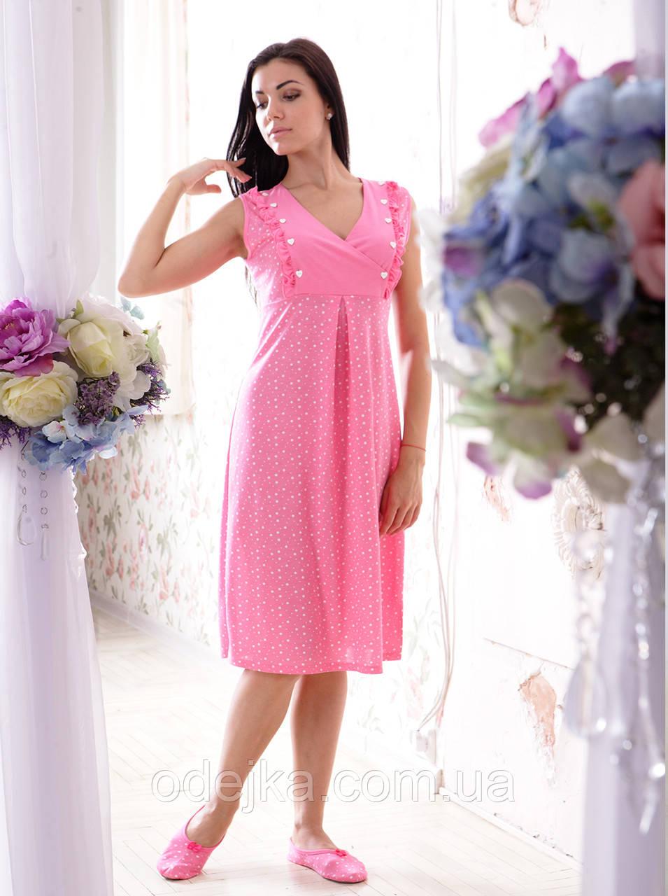 Платье домашнее, сорочка для кормления 474 розовая Неня