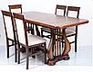 Кухонный комплект -Арфа. Стол раздвижной, 4 стула. Цвет - орех темный., фото 2